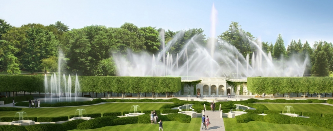 New Heights Fountain Revitalization Project